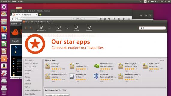 ubuntu 15.10 desktop02