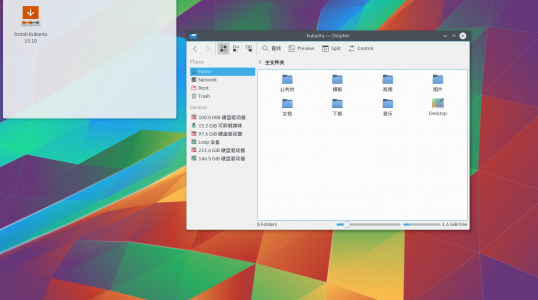Kubuntu 15.10 高清截图