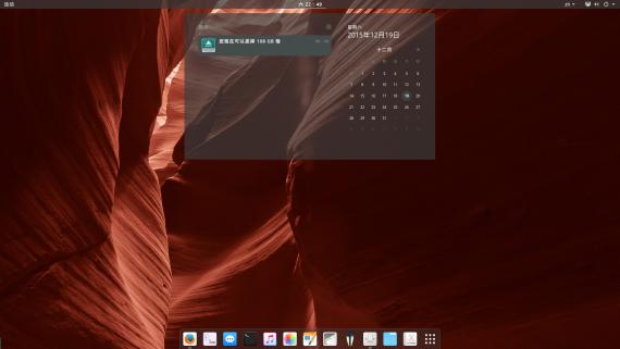 imcn_me_desktop02