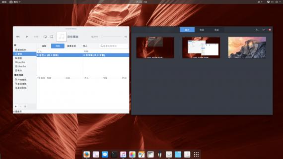 imcn_me_desktop03