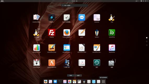 imcn_me_desktop07