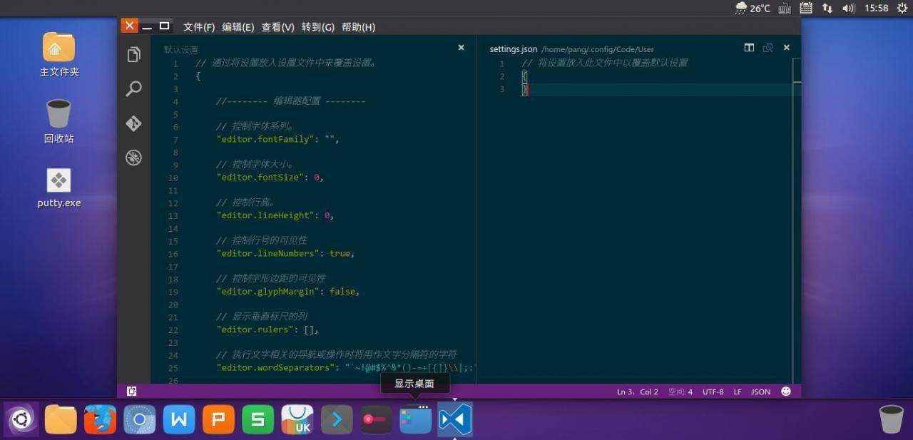 ubuntu_visual_studio_code03