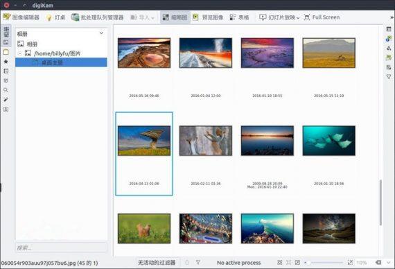 linux-photom-03
