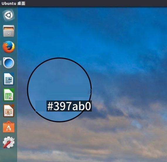 Linux下的高级拾色器—PickLinux下的高级拾色器—Pick