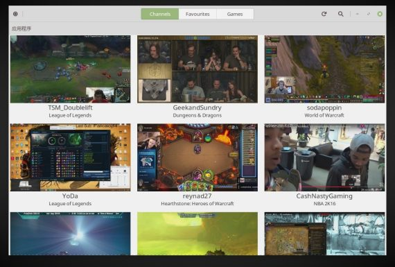 03-linux-gnome-twitch
