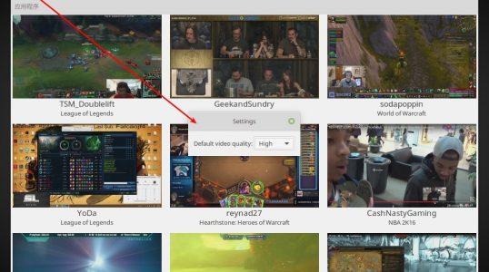 GNOME Twitch:Linux下观赏游戏直播
