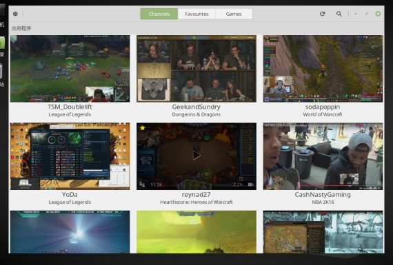 05-linux-gnome-twitch