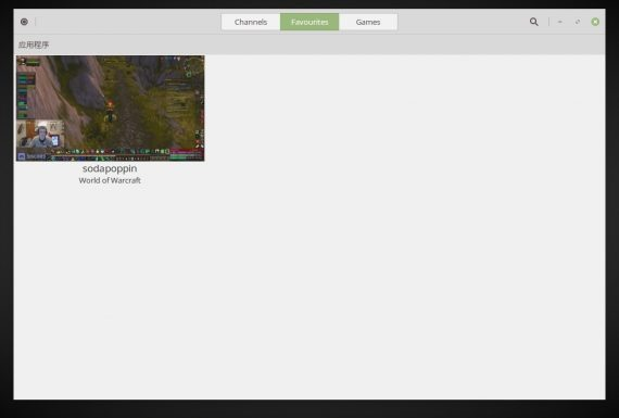 06-linux-gnome-twitch
