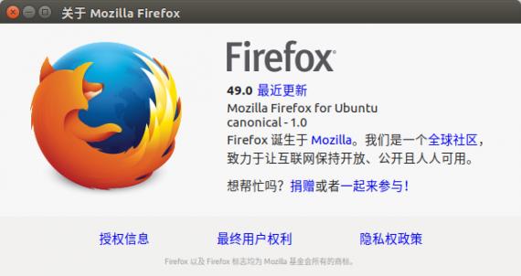 ubuntufirefox