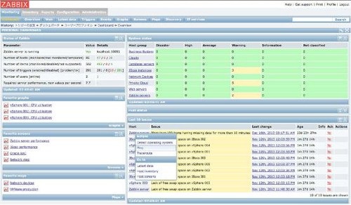 可替代商用产品的四款最佳开源管理工具可替代商用产品的四款最佳开源管理工具