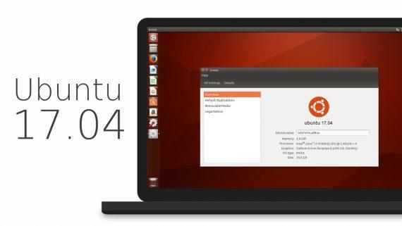 Ubuntu 17.04 将取消 Swap 分区?Ubuntu 17.04 将取消 Swap 分区?