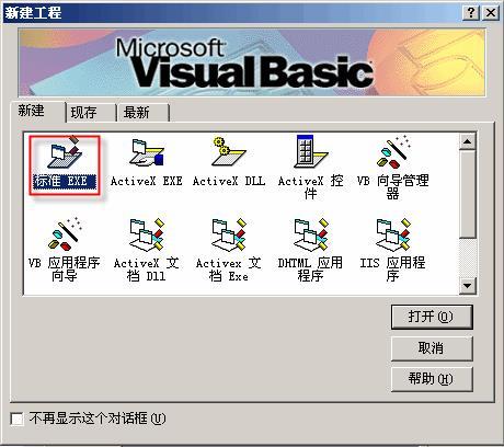 Visual Basic未来将要如何发展?Visual Basic未来将要如何发展?