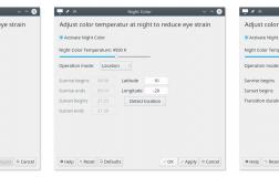 "KDE Plasma 内置""夜灯""功能"