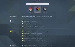 GNOME Shell最终改进其搜索结果页面