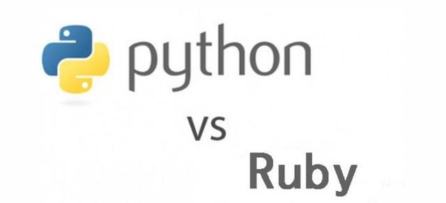 Python 和 Ruby 谁是最好的Web开发语言?Python 和 Ruby 谁是最好的Web开发语言?