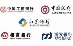 各大银行都在使用什么数据库?各大银行都在使用什么数据库?