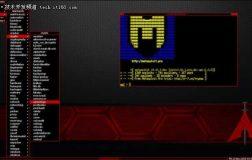 BlackArch Linux新版增加50多黑客工具!