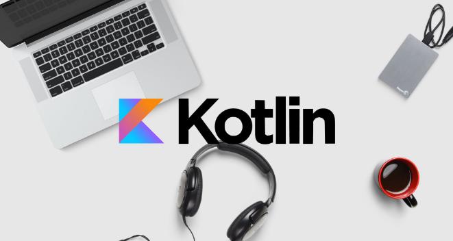 Kotlin 语言获Linux通行证Kotlin 语言获Linux通行证