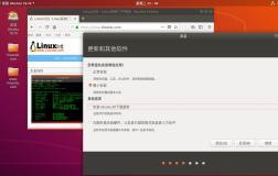 Ubuntu 18.10 安装程序可以使用HTML5,Electron和Snap