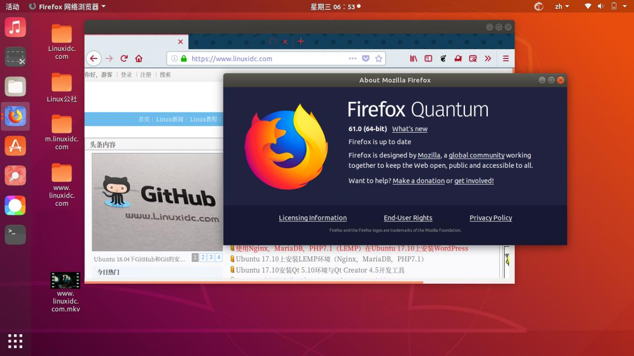 Firefox 61已经为Ubuntu 提供支持Firefox 61已经为Ubuntu 提供支持