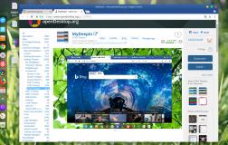 MyDeepin GTK 3主题推荐