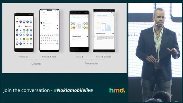 诺基亚手机尝鲜安卓9.0诺基亚手机尝鲜安卓9.0