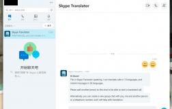 Ubuntu 18.04 上体验 Skype