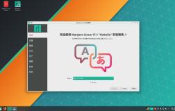 Manjar KDE 17.1.12 安装截图