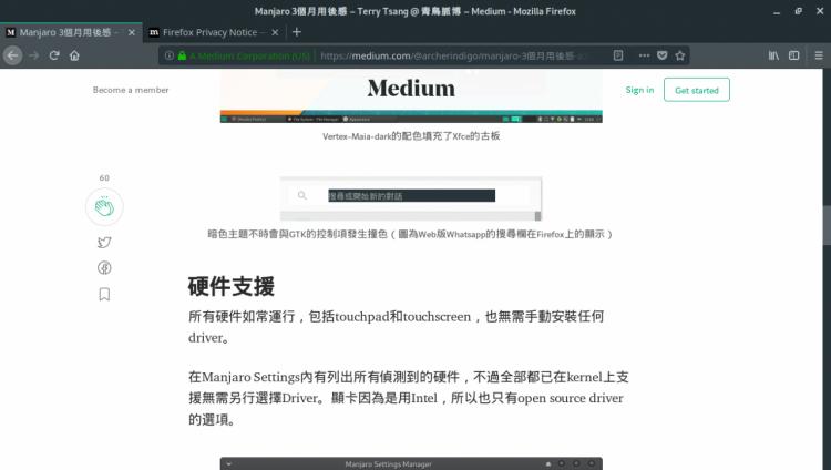 Manjaro Chinese Fonts.png