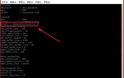 lnmp更改MySQL数据库的存放目录