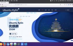 优麒麟使用教程第四期:Linux平台U盘启动盘制作