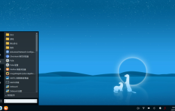 稳定性持续增强,优麒麟 19.10.1 发布!