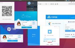 非deepin-Linux安装deepin移植软件教程