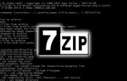 7-Zip正式发布首个针对Linux的官方版本