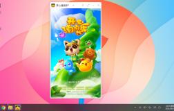 【重磅官宣】KMRE 升级版发布,支持自定义安装安卓软件!