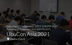 优麒麟应邀参加首届 UbuCon Asia 2021,与全亚洲的开源社区分享开源经验!