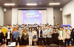 【1024特辑】Linux开源应用生态沙龙在中南大学成功举行